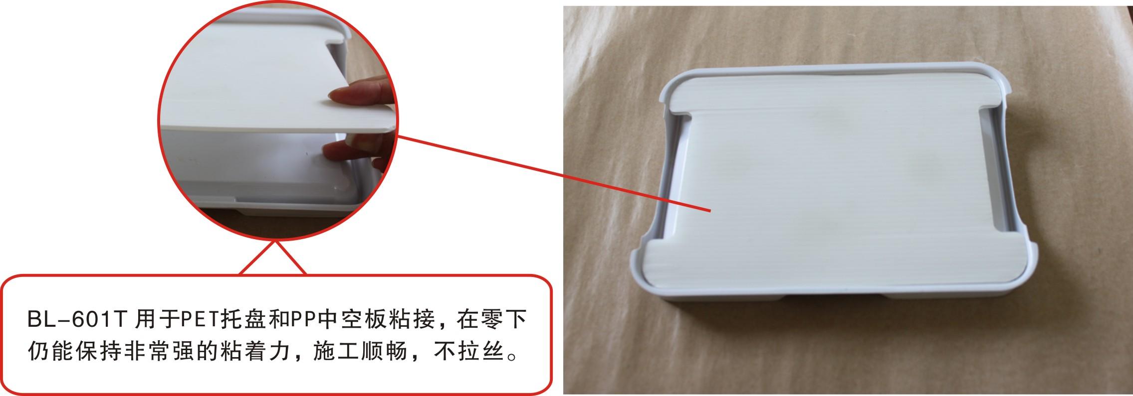 海绵床垫用热熔胶
